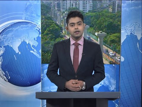 09 Am News || সকাল ০৯ টার সংবাদ || 01 October 2020 || ETV News
