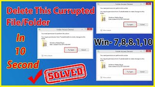 How To Delete Corrupted Files Or Folder In Windows 7,8,10 | Bangla Tutorial (2021)