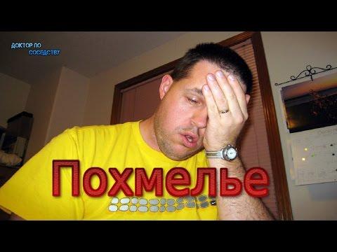 Leczenie alkoholizmu w Tikhoretsk