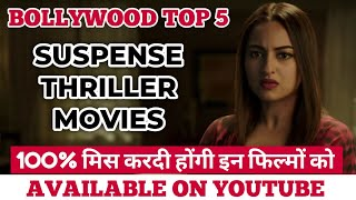 Top 5 Mystery Suspense Thriller Movies In Hindi Best Suspense Movies Available on Youtube In Hindi