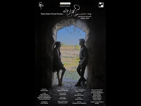 Sakhi-cover : music video