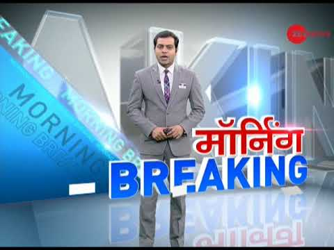 Morning Breaking: Watch top National and International news of the day