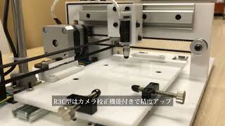 Robotouch ロボタッチ R3C SWL JAPAN
