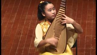 10-year-old Chen XinYu Pipa Ambush from Ten Sides 琵琶十面埋伏