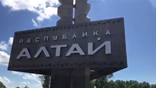 Любимый Алтай