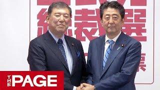 自民総裁選安倍氏と石破氏が共同記者会見2018年9月10日