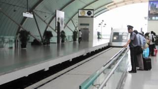 Video : China : MagLev train, ShangHai 上海 - video