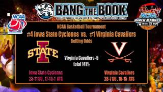 Virginia vs Iowa State March Madness Pick, Odds & Prediction