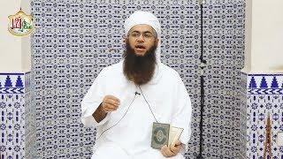 هكذا علمني زكريا عليه السلام - الشيخ بدر البوسعيدي