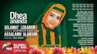 Lirik Lagu dan Chord Gitar Dhea Ananda - Selamat Lebaran & Assalamu'Alaikum