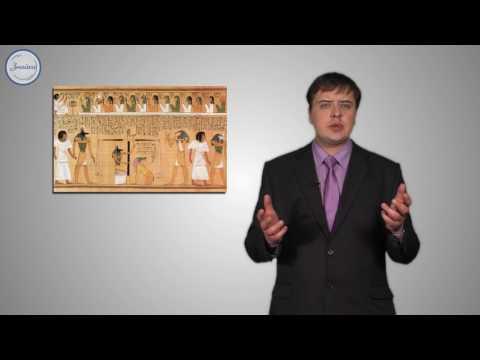 Искусство древних египтян