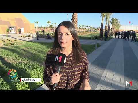 العرب اليوم - شاهد: يوميات المؤتمر الحكومي الدولي من أجل هجرة آمنة