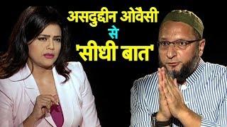 असदुद्दीन ओवैसी से श्वेता सिंह की 'सीधी बात'   Bharat Tak