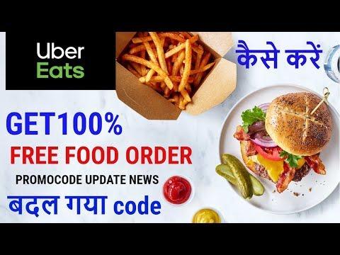 UBER eats Promo Codes II NEW CODE UPDATE II Get 100% Discount in November 2018 II Order food Online