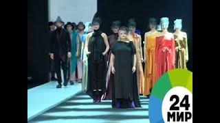 Неделя моды в Москве: лаконичные образы Гоги Никабадзе - МИР 24