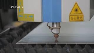 ZXL-FC1530 Plate Fiber Laser Cutting Machine youtube video