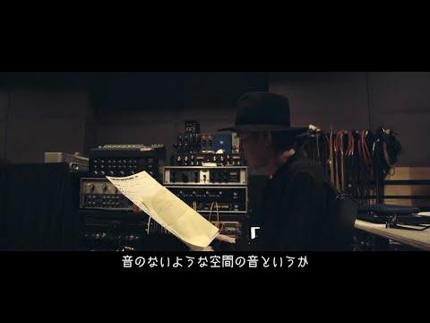 YUSUKE CHIBA - SNAKE ON THE BEACH - 『潮騒』ダイジェスト映像