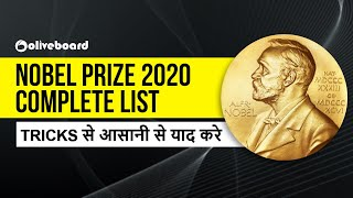 Tricks to Remember Nobel Prize | Nobel Prize Winners 2020 | Oliveboard | Current Affairs 2020