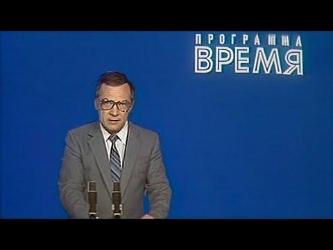 Литва. Вильнюс. Попытка проведения антисоветского митинга 23.08.1987