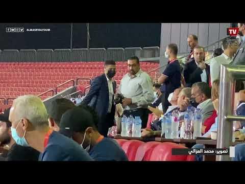 الخطيب يؤازر الأهلي من المدرجات أثناء مباراة الترجي