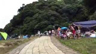 観音崎公園のイメージ