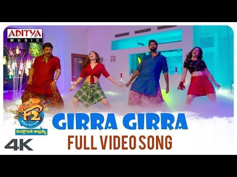Girra Girra Video Song F2 Video Songs Venkatesh Varun Tej Mehreen Tamannah