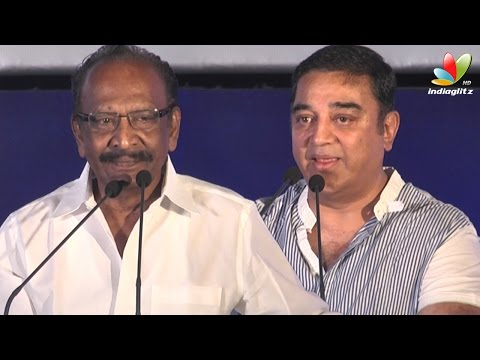 Shruthi-should-learn-a-lot-from-Vikram-Prabhu--Kamal-Director-Mahendran-Speech