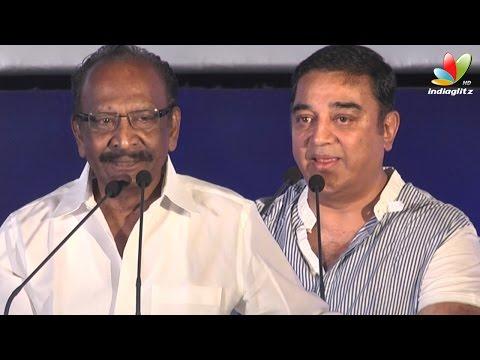 Shruthi-should-learn-a-lot-from-Vikram-Prabhu--Kamal-Director-Mahendran-Speech
