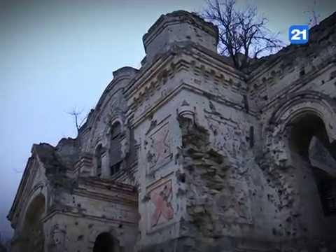 Olx slando белая церковь