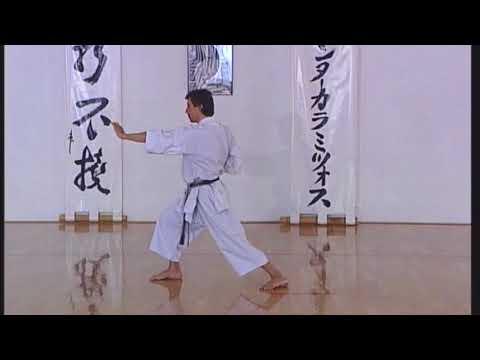 Shotokan - Wankan