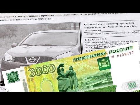 Почему увеличение штрафов ГИБДД не помогает навести порядок на дорогах России?