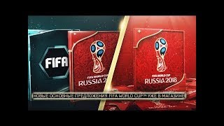 FIFA Mobile World Cup - Нарезка Паков | Элитки 80+