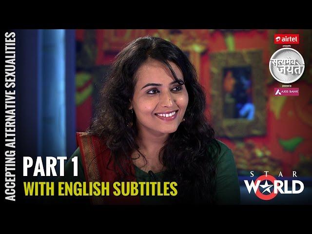 Satyamev Jayate Episode on Gender Sensitization