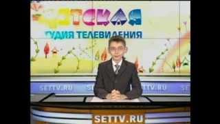 Виталий  Иванов - примерил на себя роль телевудещего