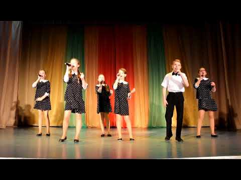 Младшая группа вокального коллектива