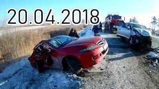 ДТП, аварии, видео с регистраторов от 20.04.2018