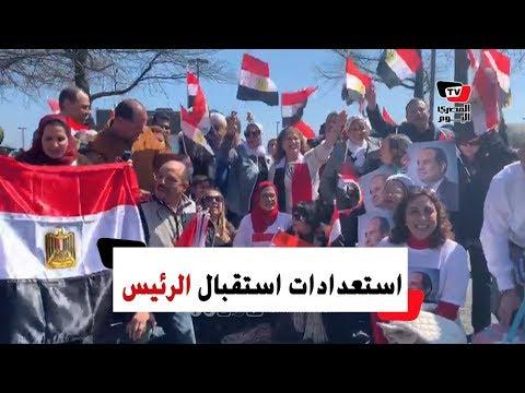أعلام وهتافات «تحيا مصر» في شوارع أمريكا