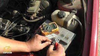 Утечка тока в автомобиле или как рассчитать время разрядки аккумулятора?