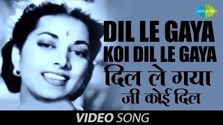 Official Video | Sanam | Suraiya | Dev Anand   - YouTube