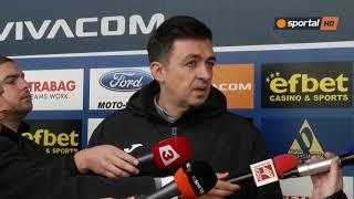 Красимир Иванов: Букарев ни изненада, Сираков няма да се връща