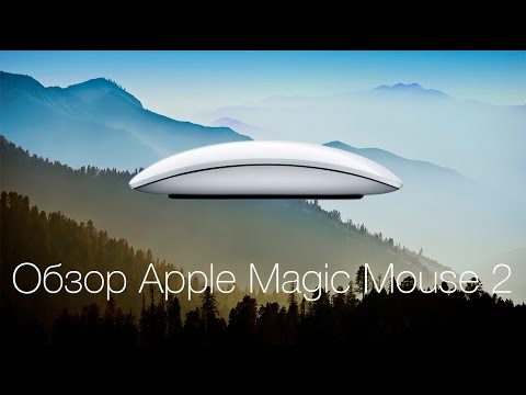 Обзор Apple Magic Mouse 2 (space gray, Bluetooth, MRME2ZM/A)