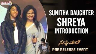 Singer Sunitha Daughter Shreya Goparaju Introduction   Savyasachi Pre Release Event   Naga Chaitanya
