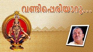 Vandiperiyarum JAYAN Jayavijaya