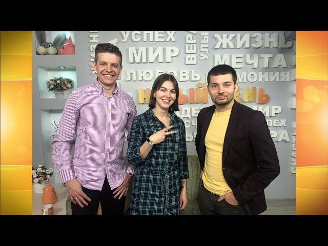 Гость программы «Новый день»  Юлия Космос