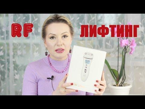 Лазерная шлифовка лица москва отзывы