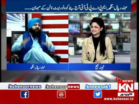Kohenoor@9 16 January 2019 | Kohenoor News Pakistan