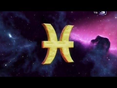 Водолей гороскоп 2016 август