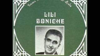 اغاني طرب MP3 lili boniche_ 02 - Ma Bine Eih.wmv تحميل MP3