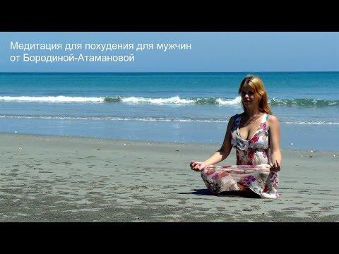 Bumili Lida Slimming Dnepropetrovsk