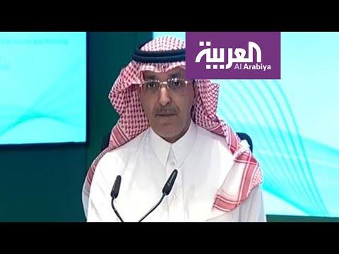 العرب اليوم - شاهد: وزير المال السعودي يتحدث عن انخفاض أسعار النفط وتأثيرها على الموازنة